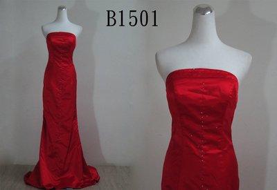 ☆婚紗禮服特賣會☆B1501二手禮服 紅色緞面A裙禮服 特價999元 另有媽媽服 花童服 伴娘服 台中市