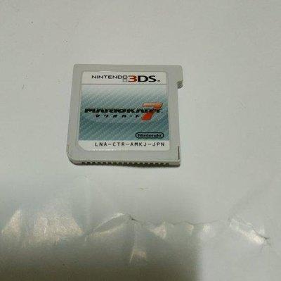 裸卡~~請先詢問庫存量 3DS 瑪莉歐賽車 瑪莉歐 賽車 N3DS LL NEW 2DS 3DS LL 日規主機專用