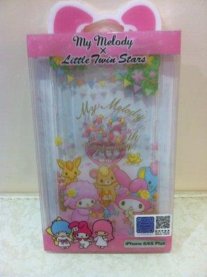 東京家族 iphone 6/6S My Melody x Little Twine Stars手機硬殼 40週年