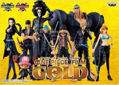 【動漫瘋】日本正版代理 景品 DXF 海賊王 電影版 劇場版 Gold  GRAND MEN 第3彈 全9+1種