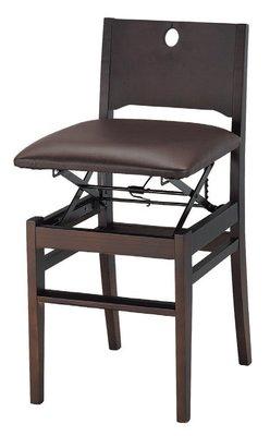 【南洋風休閒傢俱】餐廳家具系列-胡桃升降椅 用餐椅 (金624-10)