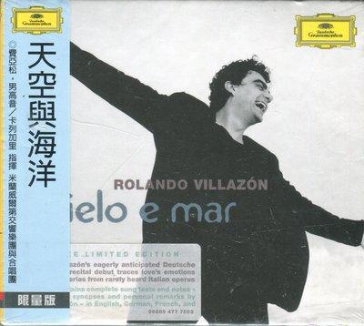 【嘟嘟音樂坊】費亞松 Villazon - 天空與海洋 Cielo e Mar  (全新未拆封)