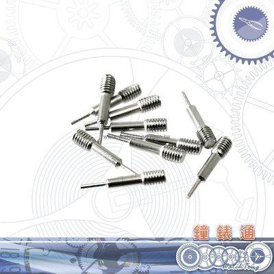 【鐘錶通】05B.1002 旋轉拆帶器汰換頭 10支入 / 金屬手鍊拆帶器汰換頭 ├錶帶工具/金屬手鍊調整工具/耗材┤