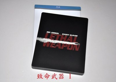 【BD藍光】致命武器 1:限量凹凸字體設計鐵盒版The Lethal Weapon(台灣繁中字幕)-梅爾吉勃遜