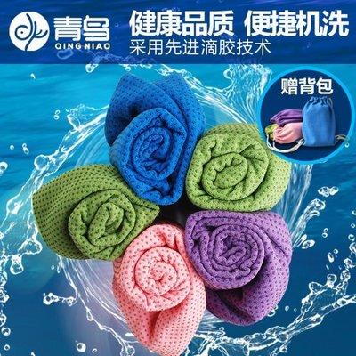 青鳥專業便攜瑜伽鋪巾 吸汗防滑瑜伽墊布鋪巾健身毯子機洗毛巾毯