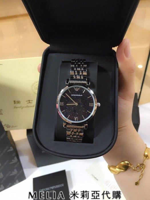 Melia 米莉亞代購 美國代買 ARMANI 亞曼尼 8月新品 女士款 手錶 星空鋼帶 AR11091 包裝齊全