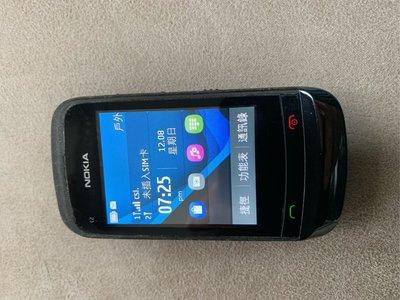 中古手機 NOKIA 諾基亞C2-03 雙卡手提電話