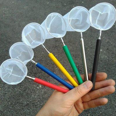職人工具 水族用品 3D~ 輕巧~加厚網 伸縮拉桿 撈蝦網~~圓型~~ 黑色 藍色