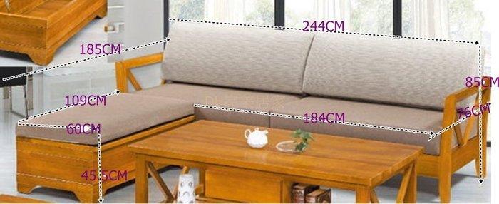 【DH】貨號A425-8A名稱《絲樂》L型沙發椅(圖一)含椅墊.楠檜實木.側座椅可掀收納置物多功能使用主要地區免運費