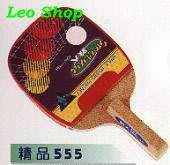 【線上體育】桌拍 鐵人牌 555 正手板 桌球拍 乒乓拍