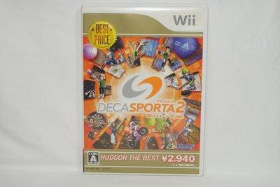 日版 Wii 運動大集錦 2 Wii 的 10 項運動 DECA SPORTA 2 Wii