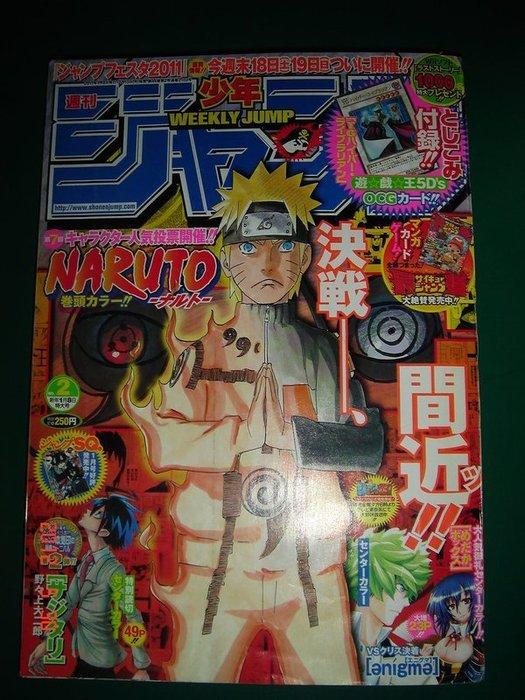 日本原裝漫畫雜誌 2012.1 九成新[內容完整無缺]