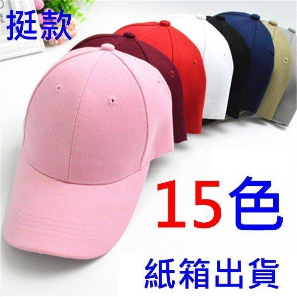 純色硬挺 高磅數馬卡龍素面重磅素色棒球帽平沿帽軍帽彎帽鴨舌帽彎帽禮帽嘻哈帽子 BOY