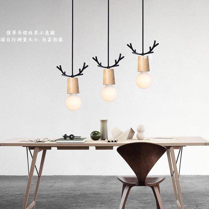 可愛裝飾小吊燈~北歐吊燈,單燈含LED燈泡僅530元黑白2色可選,鹿角D2339