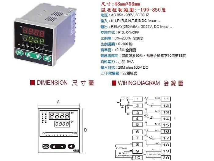 0~400度 48mm*96mm微電腦溫度控制器(含1支感溫棒)