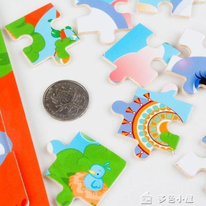 麥麥部落 16片幼兒童木質拼圖346歲2寶寶早教益智男女孩積木玩具MB9D8