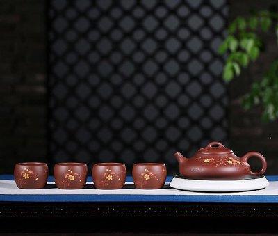 宜興正品紫砂茶壺茶具 半全手工原礦底槽清梅花扁石瓢套裝王芳【韻海】13849號