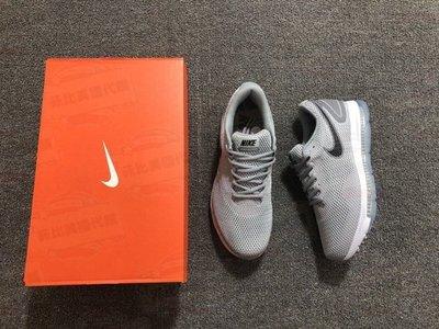 【菲比代購&歐美精品代購專家】2018年新品 Nike Zoom All Out Low 2.0 纖維氣墊鞋二代