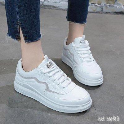 休閒鞋2019春季新款小白鞋女百搭韓版學生休閒跑步鞋ins超火的鞋子街拍 QG19167