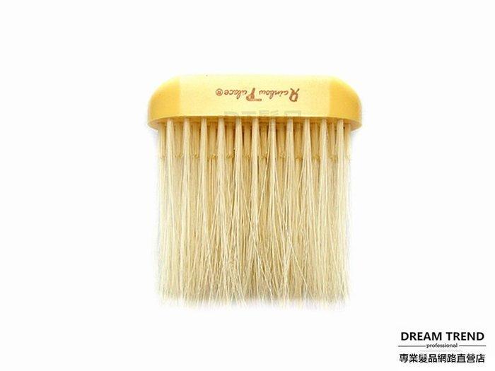 【DT髮品】方形質感 頸刷 細緻多量的刷毛 輕鬆清潔理髮 另售 理髮圍巾 剪刀 打薄剪 電剪【0322152】