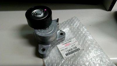 938嚴選 正廠 Fortis 皮帶調整器 原廠 皮帶盤 皮帶惰輪 皮帶調整惰輪 底座是22mm改良件