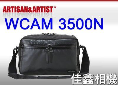@佳鑫相機@(全新品)日本Artisan&Artist WCAM3500N 拉鍊防水相機包(小型)Leica適用 免運!