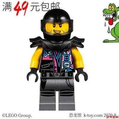 Bazy玩具賣場~LEGO 樂高幻影忍者人仔 njo395 Skip Vicious 含頭盔 70640