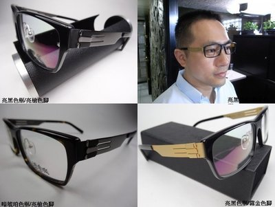 Watanabe Toru eyewear prescription frame CP ratio ic! berlin