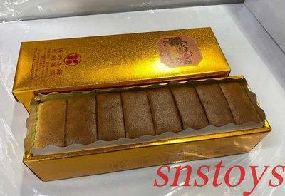sns 古早味 長崎蛋糕 坂神本舖 8片 台中名產 第二市場 生日蛋糕 彌月蛋糕 年節禮盒