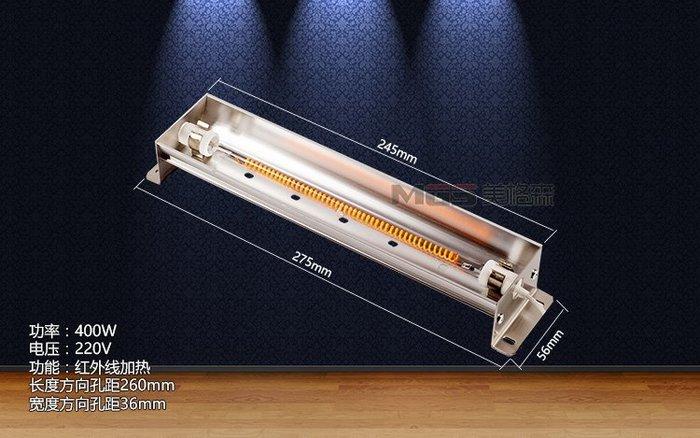 碳纖維紅外線加熱燈加熱器220V 帶燈罩反射罩理療光波加熱燈烤漆烘乾燈加熱燈400W