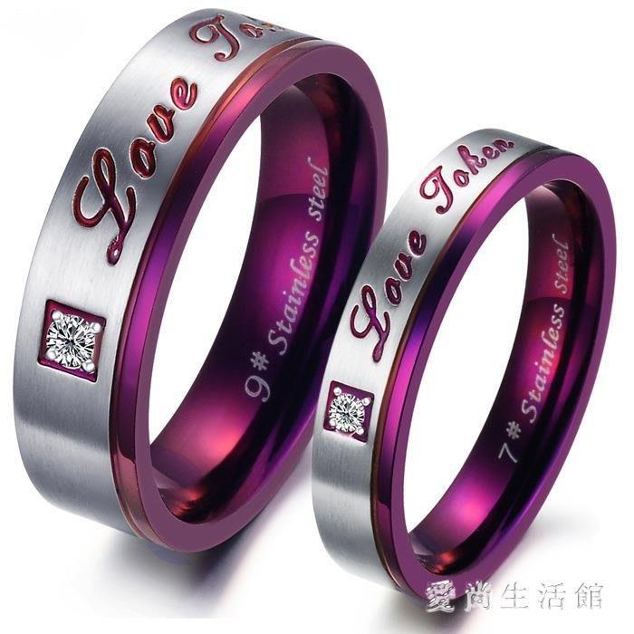 情侶對戒 紫色一對鉆戒鈦鋼情侶日韓甜美對戒韓版銀戒指簡約風 AW14033