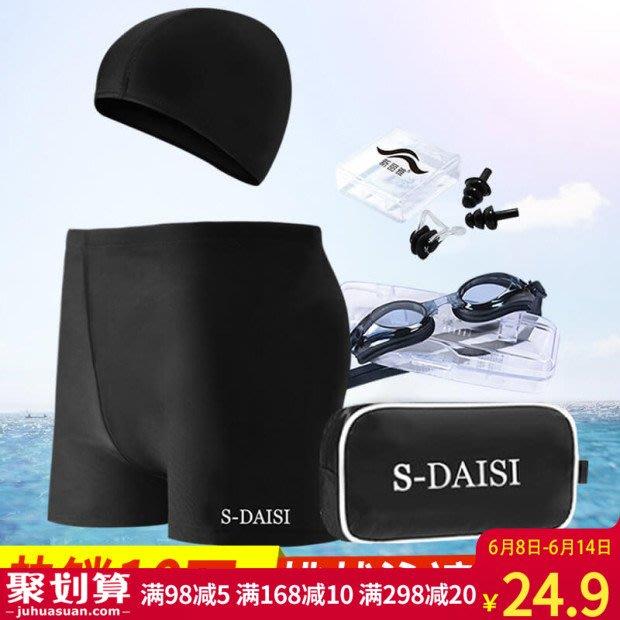 泳褲男平角游泳褲套裝防尷尬男士泳衣溫泉寬松性感游泳衣游泳裝備一品閣