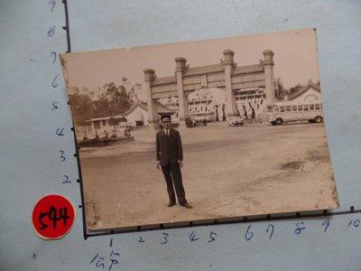 高雄,澄清湖,古董黑白,照片,相片2