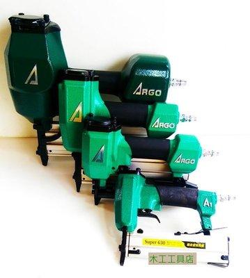 """(木工工具店)三角牌""""正ARGO""""~(綠色系列)鋼釘槍ST-64+F50+422J+P630優惠價"""