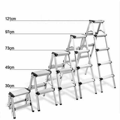 5Cgo【批發】含稅會員有優惠 521524326897 梯子家用折疊四步梯加厚鋁合金人字梯伸縮梯多功能工程梯凳 一層