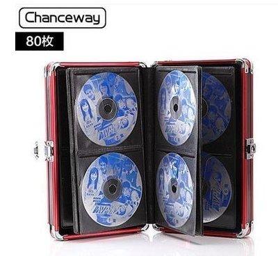 【優上精品】CD箱 DVD收納 大容量CD盒  碟片箱 光碟箱  車載光盤碟 80枚 (Z-P3217)
