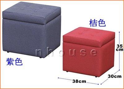 *實木之家*貓抓皮面沙發收納椅-小#Y21收納椅系列361-3~沙發矮椅 沙發椅 長方型小沙發凳 輔助座椅