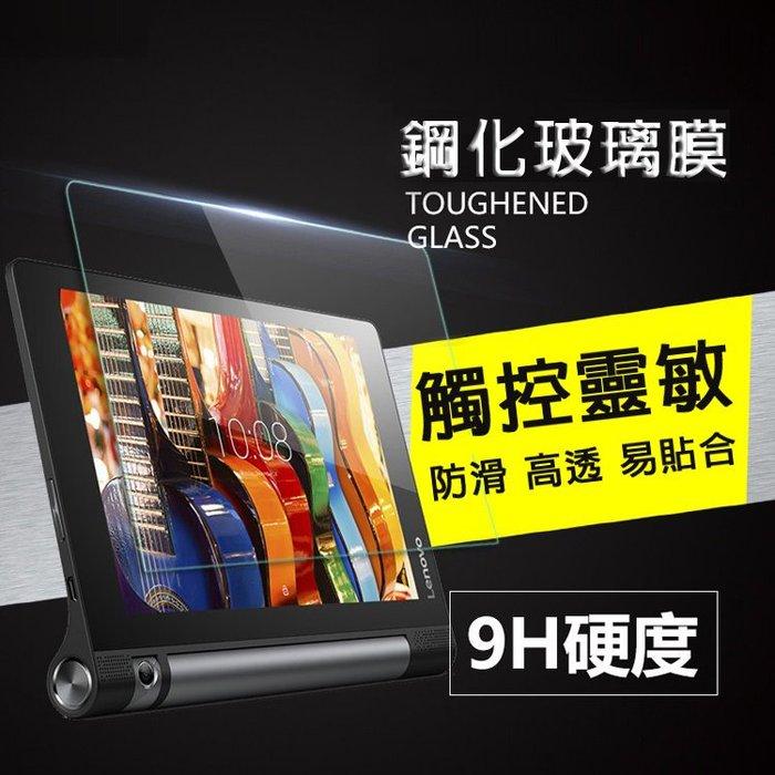 丁丁 平板高清鋼化玻璃膜 聯想 YOGA Tab 3 Plus 9H硬度 防爆 防指紋 Y