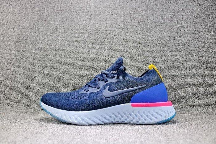 Nike Epic React Flyknit 深藍白 編織 輕量 經典 慢跑鞋 男鞋 AQ0067-400