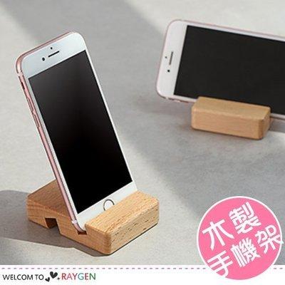 八號倉庫 多功能單槽木質手機支架 底座【1F990G190】