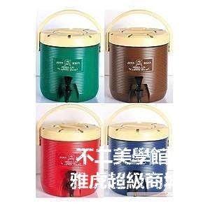【格倫雅】^進口牛88 13L奶茶保溫桶/奶茶桶(奶茶店)79898[g-l-y38