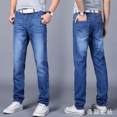 牛仔褲 夏季薄款牛仔褲寬鬆直筒休閒夏天超薄修身褲子 aj2279