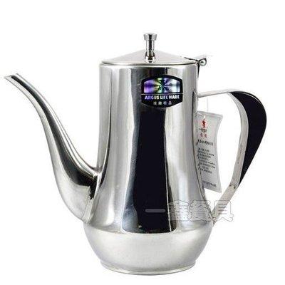 一鑫餐具【雅緻701長嘴咖啡壺 1.8公升】開水壺高湯壺茶壺泡茶壺冷泡壺冷水壺