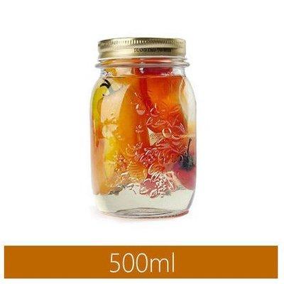 【無敵餐具】義大利FIDO玻璃四季果醬罐500ML 菲多密封罐 收納罐 玻璃扣環密封罐 糖果罐零食罐 【L0014】