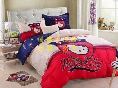 [王哥廠家直销]B款 KT kitty 雙人加大 床件組 床包組(被套/枕頭套/床包)-1.8MLeGou_3096_30