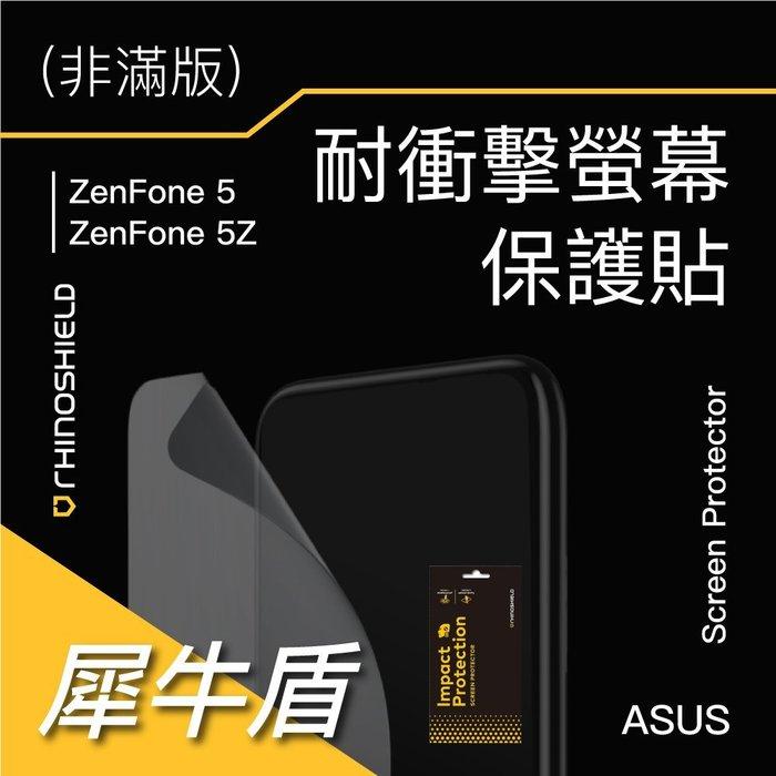 犀牛盾 ASUS 華碩 Zenfone 5 / 5Z ZF5 耐衝擊 非滿版 疏油疏水 螢幕 保護貼 ZE620KL