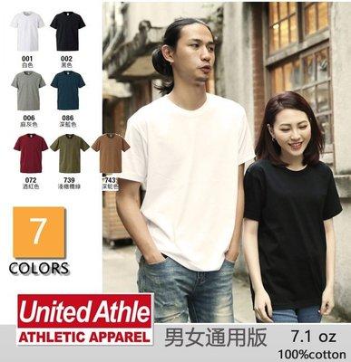 日本 United athle 7.1 oz 短袖100%美國棉素面T-shirt / 素T / 素t / 厚磅 超挺
