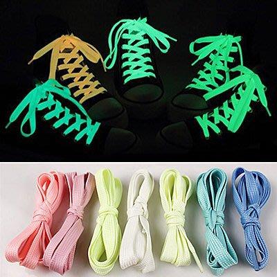 流行夜光螢光鞋帶(1條)【O2673】☆雙兒網☆