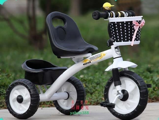 美學164麥豆兒童三輪車加大座椅加大車筐2-3-5寶寶三輪車兒童腳踏車 兒❖8399