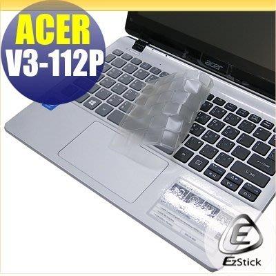 【EZstick】ACER Aspire V11 V3-112P 系列 奈米銀抗菌TPU 鍵盤保護膜 鍵盤膜